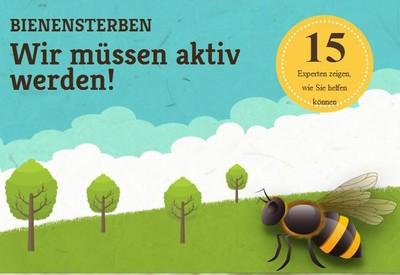 e_garden